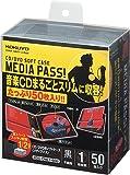 コクヨS&T CD/DVD用ソフトケース MEDIA PASS 1枚収容 50枚セット 黒 EDC-CME1-50D