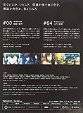 【Amazon.co.jp限定】PSYCHO-PASS サイコパス 2 VOL.2 (各巻特典:オリジナル卓上カレンダー付) [Blu-ray]