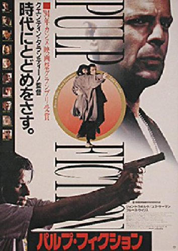 Pulp Fiction 1994 Original Japan J B2 Movie Poster Quentin Tarantino Tim Roth 5 seats water toys crazy giant inflatable water park flying banana boat fly fish towables