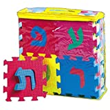 Aleph Bet Jumbo Foam Floor mat