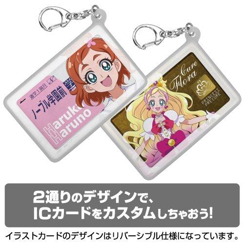 Go!プリンセスプリキュア キュアフローラ シリコンパスケース