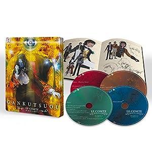 Gankutsuou - Le Comte de Monte-Cristo - Intégrale Collector [Blu-ray]