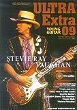 ヤングギター[ウルトラエクストラ]09 スティーヴィーレイヴォーン奏法 カラオケCD付