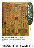 サムネイル:book『フランク・ロイド・ライトの現代建築講義』