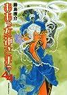 ああっ女神さまっ 第44巻 2012年04月23日発売