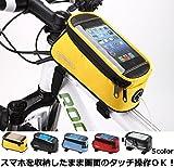 eCiclico(エーチクリコ) 自転車 フレームバッグ 5.5インチ スマホ ケース 小物収納 防水 全5色 (イエロー)