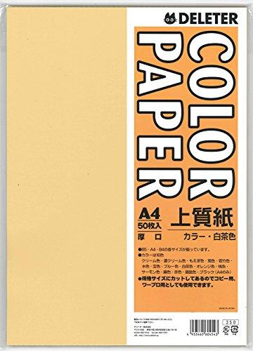 デリーター カラーペーパー A4厚口 50枚 白茶