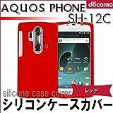 AQUOS PHONE :シリコンケースカバー レッド / SH-12C 006SH IS12SH /アクオスフォン