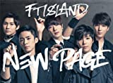 NEW PAGE (初回限定盤A) (DVD付)