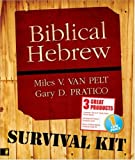 Biblical Hebrew Survival Kit (0310274109) by Pratico, Gary D.