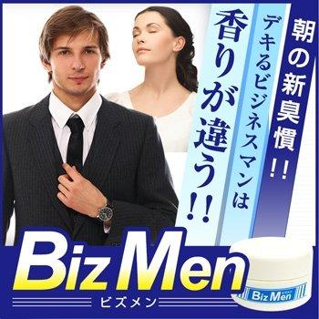 BizMen ビズメン 30g 塗るだけのニオイ対策 メンズクリーム ワキクリーム 通販