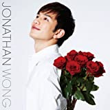 君は薔薇より美しい♪ジョナサン・ウォンのジャケット
