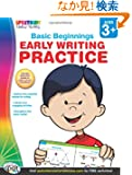Early Writing Practice, Grades Preschool - K (Basic Beginnings)