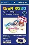 グラフテック ペーパーラベル(用紙10枚入り) CR09004