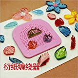 Guide Series Fishing Rods - The Quilter 39 S Grid Guide Quilling Handmade Craft Diy Yl877398 - J5 Craft Paper Paper Capa S6 Paper Paper Craft 76 Uci Cardboard Paper Nova Prime Edge On5