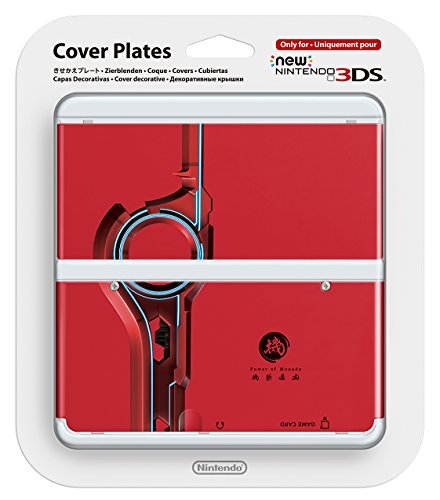 Nintendo 3DS Cover Plates No.059
