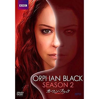 オーファン・ブラック 暴走遺伝子2 DVD-BOX
