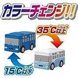 カラーズ Vシリーズ V08 路線バス(青色)/(水色)