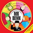 The Extraordinary Adventures of Mr Benn