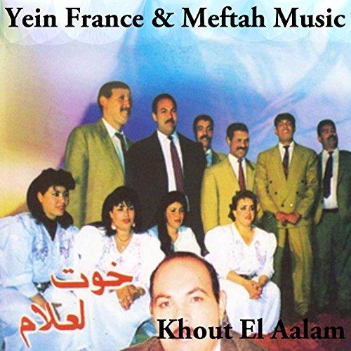 nesani-el-kafer-belah