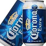 【限定価格】 コロナ・エキストラ(Corona Extra) 缶 プレミアムビール 355ml×24本 ケース販売