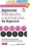 Japanese Hiragana & Katakana for Begi...