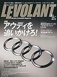 LE VOLANT ( ル・ボラン ) 2010年 05月号 [雑誌]