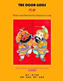img - for The Door Gods (Legends of the Chinese Gods) book / textbook / text book