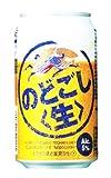 キリン のどごし 350ml×1ケース(24本)