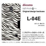 docomo Optimus G Pro L-04E ケース Optimus G Pro L-04E カバー ケース・ジャケット【白バック・黒ゼブラ/l04e-M208W】