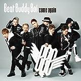 come again(初回生産限定盤)(DVD付)