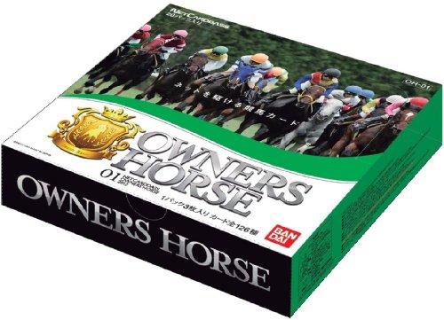 OWNERS HORSE 01 ブースターパック (BOX)