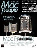 Mac People (マックピープル) 2014年 02月号 [雑誌]