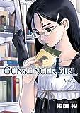 GUNSLINGER GIRL(4) (電撃コミックス)
