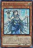 遊戯王 シングルカード ARC-V 【青き眼の巫女】 ウルトラ VJMP-JP110 Vジャンプ付録