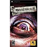 Manhunt 2 (輸入版)