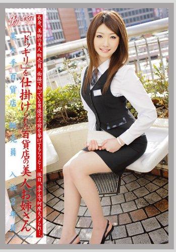 働くオンナ 37 [DVD]