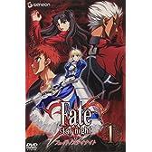 Fate/stay night 1<通常版> [DVD]
