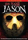 His Name Was Jason: 30 Years of Friday the 13th (2-Disc Splatter Edition) (2008)