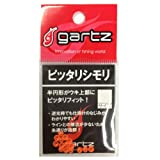 Amazon.co.jpガルツ(gartz) ピッタリシモリ 大/オレンジ