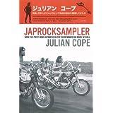 Japrocksamplerby Julian Cope