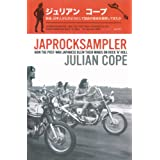 Japrocksamplerby Julian Cope