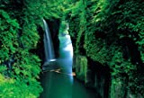 2000ピース 緑深まる高千穂峡 S72-507