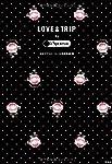 LOVE & TRIP by LESPORTSAC (宝島社文庫)