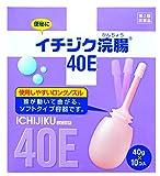 【第2類医薬品】イチジク浣腸40E 40g×10 ランキングお取り寄せ