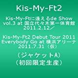 Kis-My-Ft2 雨