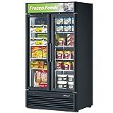 Turbo Air TGF-35SD Glass Swing Door Two Section Reach-In Merchandiser Freezer