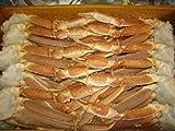 生ずわい蟹 かに脚 5kg/Lサイズ
