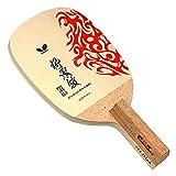 バタフライ(Butterfly) 卓球 ラケット 柳承敏 G‐MAX 23320