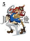 ルパン三世 PART IV Vol.5[Blu-ray]